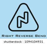 right reverse bend icon | Shutterstock .eps vector #1094104931