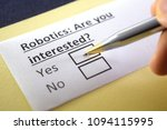 robotics  are you interested ... | Shutterstock . vector #1094115995