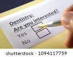 dentistry  are you interested ... | Shutterstock . vector #1094117759