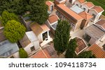 aerial view of a small... | Shutterstock . vector #1094118734