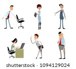 vector illustration of set of ... | Shutterstock .eps vector #1094129024