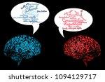political debate  democrat... | Shutterstock . vector #1094129717