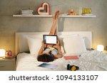 african american college... | Shutterstock . vector #1094133107