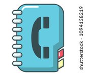 phone book icon. cartoon... | Shutterstock . vector #1094138219