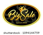 oval black tag with big sale | Shutterstock .eps vector #1094144759