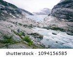 huge glacier landscape | Shutterstock . vector #1094156585