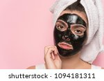 the young woman removed the... | Shutterstock . vector #1094181311