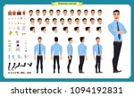 people character business set.... | Shutterstock .eps vector #1094192831