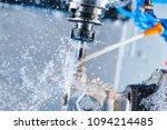 milling metalworking process.... | Shutterstock . vector #1094214485