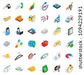 calendar icons set. isometric... | Shutterstock . vector #1094229191