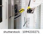 exterminator in work wear... | Shutterstock . vector #1094233271