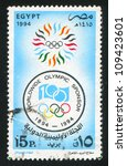 egypt   circa 1994  stamp...   Shutterstock . vector #109423601