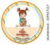little girl at her first... | Shutterstock .eps vector #109427117