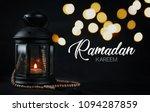 ramadan kareem greeting...   Shutterstock . vector #1094287859