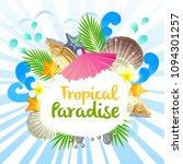 beautiful tropical paradise... | Shutterstock .eps vector #1094301257