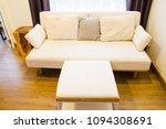 sofa in the living room | Shutterstock . vector #1094308691