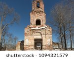 old ruined church on a sunny day | Shutterstock . vector #1094321579