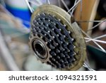 rear wheel of a high speed... | Shutterstock . vector #1094321591