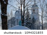 orthodox church in the winter... | Shutterstock . vector #1094321855