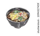 ramen bowl noodles vector. | Shutterstock .eps vector #1094327459