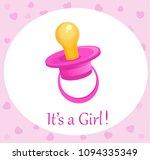 pacifier  vector illustration   Shutterstock .eps vector #1094335349