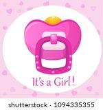 pacifier  vector illustration   Shutterstock .eps vector #1094335355