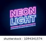 vector neon light alphabet... | Shutterstock .eps vector #1094341574