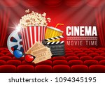cinematograph concept banner... | Shutterstock .eps vector #1094345195
