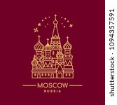 st. basil's cathedral vector... | Shutterstock .eps vector #1094357591