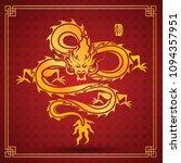 illustration of traditional... | Shutterstock .eps vector #1094357951