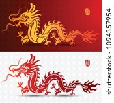 illustration of traditional... | Shutterstock .eps vector #1094357954