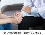 medicine and health care... | Shutterstock . vector #1094367581