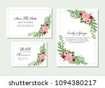 wedding invitation  invite ... | Shutterstock .eps vector #1094380217