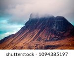 the famous but remote and wild... | Shutterstock . vector #1094385197
