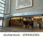 tel aviv   israel  ben gurion... | Shutterstock . vector #1094401001