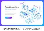 isometric flat people in office ... | Shutterstock .eps vector #1094428034