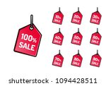 product tag with discount... | Shutterstock .eps vector #1094428511