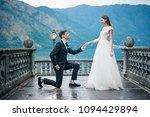 the groom is offering marriage... | Shutterstock . vector #1094429894