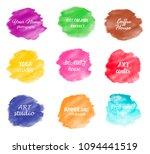 watercolor splatters. vector. | Shutterstock .eps vector #1094441519