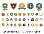 vector bathrobes  icon | Shutterstock .eps vector #1094447345