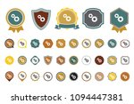 vector cog  icon | Shutterstock .eps vector #1094447381