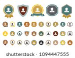 business woman   icon | Shutterstock .eps vector #1094447555