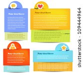 text boxes | Shutterstock .eps vector #109444964