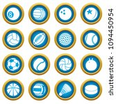 sport balls icons set play... | Shutterstock .eps vector #1094450954