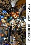 lights in istanbul. | Shutterstock . vector #1094461571