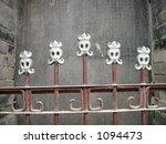 Chinese Symbols - stock photo
