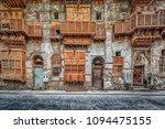 historic city of jeddah | Shutterstock . vector #1094475155