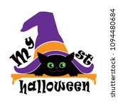 my first halloween. black cat... | Shutterstock .eps vector #1094480684