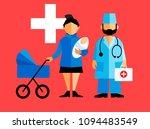 doctor and patient. baby doctor ...   Shutterstock .eps vector #1094483549