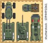 a set of military equipment.... | Shutterstock .eps vector #1094491061